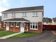 semi detached property for sale in Glentye Drive, Tullibody...