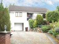 2 bedroom Bungalow for sale in Manse Road, Killin...