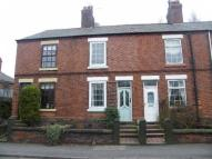 2 bedroom Terraced house for sale in Runcorn Road, Moore...
