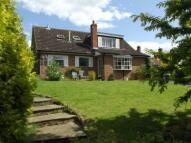 4 bedroom Bungalow in High Green, Great Ayton...