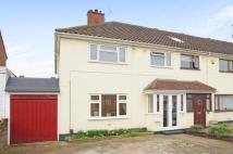 End of Terrace home for sale in Chessington