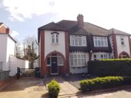 Twickenham Maisonette for sale