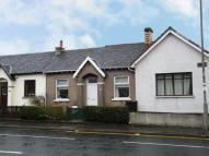 1 bed Terraced property for sale in Crow Road, Anniesland...