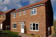 4 bedroom new home in Yarm Road...