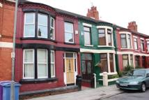 Deansburn Road Terraced property to rent