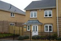 2 bed Terraced house to rent in Highfield Park...