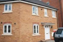 2 bed Flat to rent in Alonso Close...