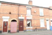 Stockbrook Road house to rent