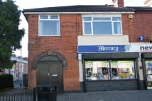 4 bedroom Apartment to rent in Mill Lane, Enderby...