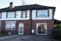 4 bedroom semi detached house in Westlands Avenue;...
