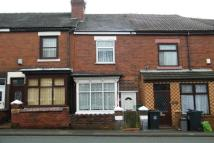 2 bed house in Watlands View, Porthill...