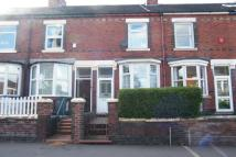 2 bed home to rent in Princes Road...