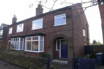 3 bed house to rent in Hampton Road...