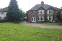 3 bedroom semi detached house in Creswell Grove, Stafford...
