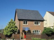 Howard Road Detached property to rent