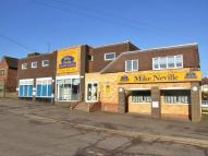 property to rent in Wellingborough Road,