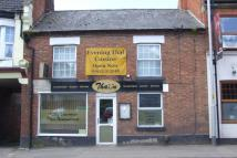 Restaurant to rent in High Street South...