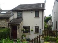 2 bedroom semi detached property in St Anthonys Hill ...