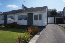 Semi-Detached Bungalow in Scar View Road...