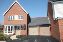 3 bedroom house to rent in Pershore Way, Aylesbury...