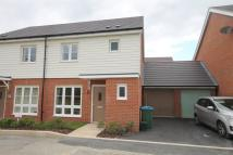 3 bed home in Pershore Way, Aylesbury...