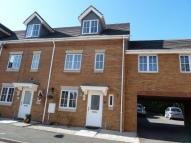 4 bedroom End of Terrace property to rent in Howes Drive...