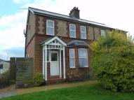 3 bedroom semi detached property in Harlington Road...