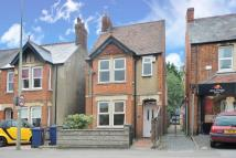 4 bedroom home in Windmill Road...