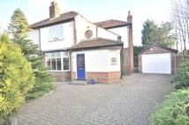 3 bedroom semi detached property in Marton Avenue, Didsbury...