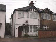 semi detached home to rent in Whitehorse Lane...