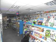 Shop to rent in Lady Margaret Road...