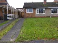 2 bedroom Semi-Detached Bungalow in The Orchards...