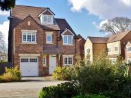 4 bed Detached house for sale in College Court...