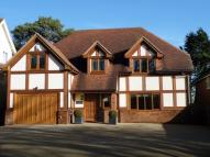 4 bedroom Detached house for sale in Collington Rise...