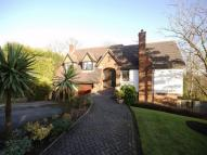 5 bed Detached property in Oakley Park, Heaton...