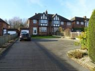3 bedroom semi detached home for sale in Burley Hill, Allestree...