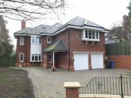 5 bed Detached home for sale in Duffield Road, Allestree...