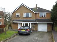 Detached house in Glen Avenue, Holbrook...