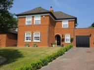 4 bed Detached home for sale in Merlin Way...
