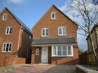 5 bed Detached property for sale in Cookshall Lane...