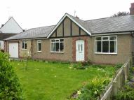 4 bed Semi-Detached Bungalow in Hexton Road...