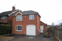 4 bed Detached home in Goose Green Lane...