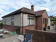 3 bed Detached Bungalow in Fordbridge Lane...