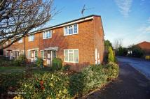 End of Terrace house for sale in Sundew Close, Cardiff