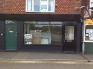 property to rent in Ferry Road, Rye - Shop To Let - Available December 2013