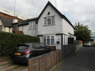 Gloucester Road End of Terrace property for sale