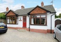 2 bedroom Bungalow to rent in Vicarage Road...