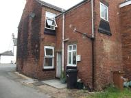 Flat to rent in Vounog Hill, Chester