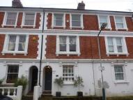 Grecian Road house to rent