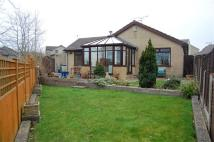 Detached Bungalow in Purton Close, Kingswood...